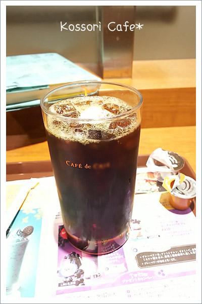 cafe53.jpg