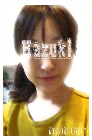 hazuki120.jpg