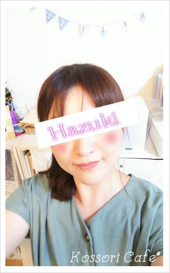 hazuki124.jpg