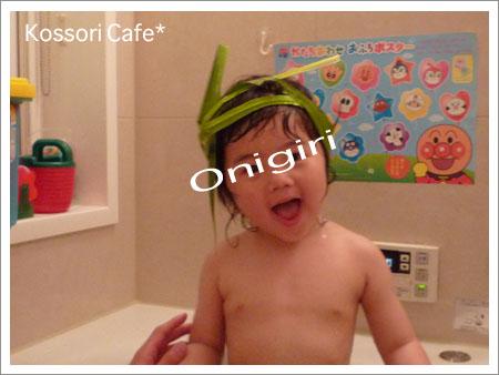 onigiri18.jpg