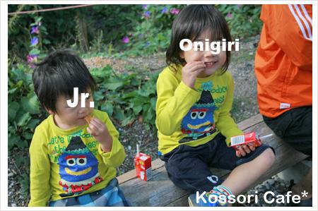 onigiri188.jpg