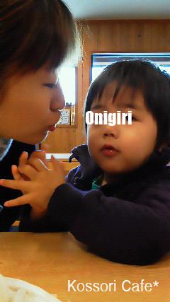 onigiri82.jpg